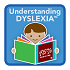 UnderstandingDyslexia_Badge_Final_AQ_12.1.17